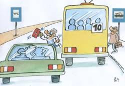 nevybiehajzpozatrolejbusu250 (1)